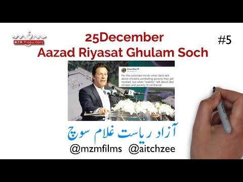 Season 1 Episode 5 25 December-Aazad Riyasat Ghulam Soch-PM Imran Khan\'s Tweet - Urdu