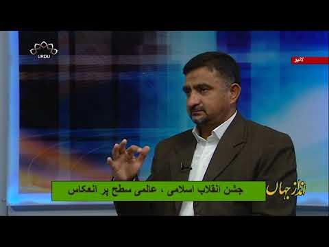[12Feb2019]انقلاب اسلامی کی چالیسویں سالگرہ پ - Urdu