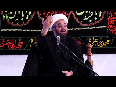 [Majlis 4] Ayyam e Hazrat e Fatima Zehra(s.a) | H.I Muhammad Ali Ghayyori - Urdu
