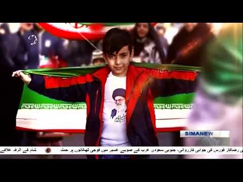 [13Feb2019] رہبر انقلاب اسلامی کا اہم اور اسٹریٹیجک بیان - Urdu