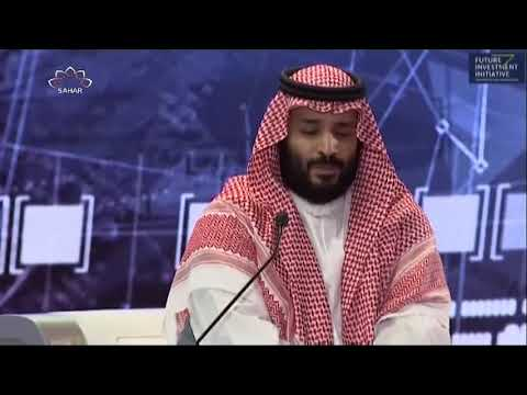 [13Feb2019] امریکی اشاروں پر یمن کے مظلوموں کا قتل عام - Urdu