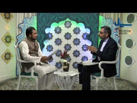 Ittehad ki Ahammiyat, Agha Nusrat Bukhari - Urdu