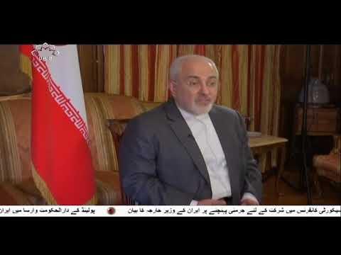 [15Feb2019] ایران کے خلاف جنگ خودکشی کے مترادف ہو گی، وزیرخارجہ  - Urdu