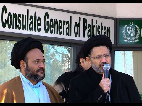 Moulana Ameen Jafri - Toronto Protest Against MBS visit to Pakistan - 16Feb2019 - English