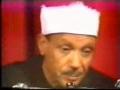 Qari Abdul Basit Sura Dhuha - Arabic