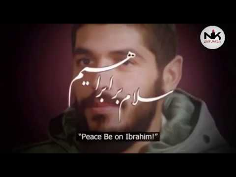 Shaheed Ibrahim Hadi |Ustad Panahian | Kashmiri dubbed | English subtitles