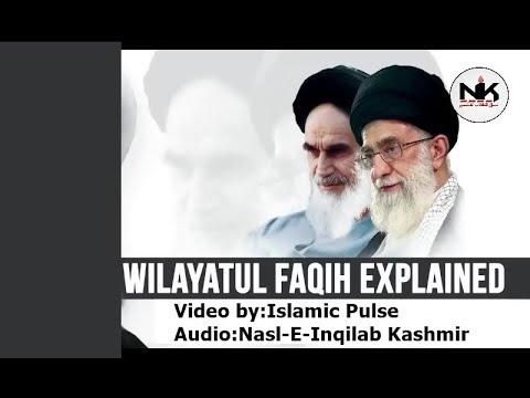 Wilayat al Faqih | kashmiri language - English sub