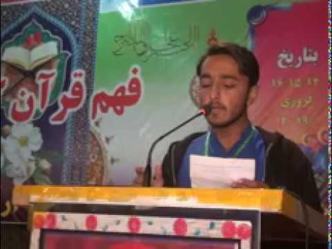 [48th Convention Fahme Quran of Asgharia ] Mehdi Imam Ab Ajaye- Tarana-urdu