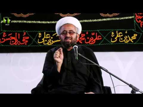 [Majlis 5] Ayyam e Hazrat e Fatima Zehra(s.a)   H.I Muhammad Ali Ghayyori- Urdu