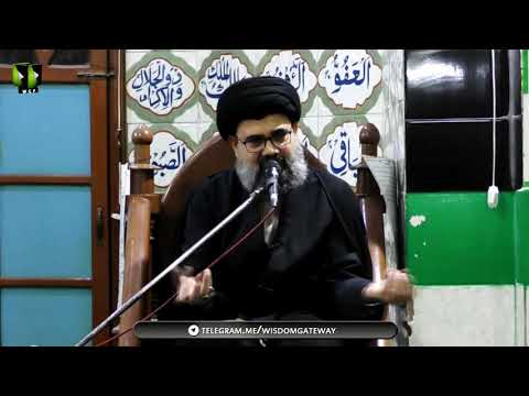 [Majlis Ayyam e Fatmia 1] Fidak Sanad Haqaniat Ahl bait(a.s) | H.I Ahmed Iqbal - Urdu