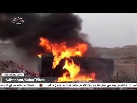 [22Feb2019] مغربی یمن میں ایک اسکول پر سعودی اتحاد کی بمباری  - Urdu