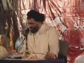 [04/09] مقدسات اسلامی Muqaddasat e Islami - Agha Syed Jawad Naqvi - Urdu