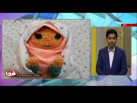 [Naseem-e-Zindig] بچوں کی تربیت کے لئے بہتریں طریقہ  - Urdu