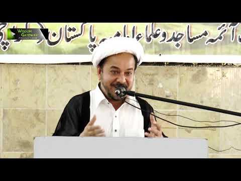 [Seminar] Seerat-e-Syeda Fatima Zehra (sa) Or Ulmaa Ka Kirdaar | Moluana Shujaat Abbas - Urdu