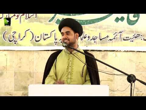 [Seminar] Seerat-e-Syeda Fatima Zehra (sa) Or Ulmaa Ka Kirdaar | Moluana Mazhar Hussain - Urdu