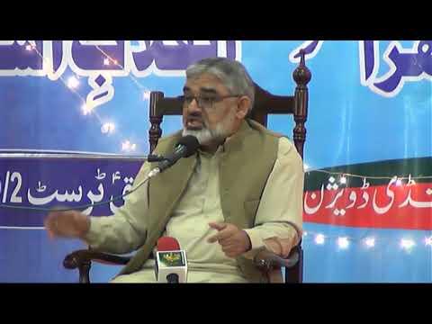 [Seminar] Jashan Wiladat Fatima Zehra (sa) Wa Jashan e Inqalab e Islami | H.I. Ali Murtaza Zaidi - Urdu