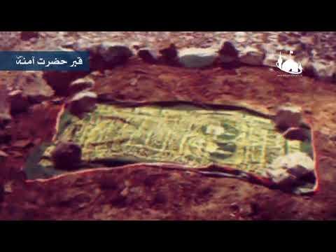 Ghadeer Ka Waqi (1/2) | Ghadeer e Khum ke kya huwa? The Story of Ghadeer | What happened in Ghadeer - Urdu