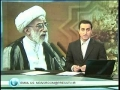 *Tehran Friday Prayer* UK Involvement - Ayatollah Ahmad Jannati - English