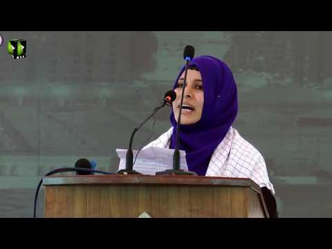 [Youm e Mustafa (saww)] Speech: Khuahar Anita | University of Karachi - Urdu