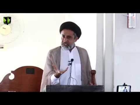 [ Friday Sermon ] H.I Muhammad Haider Naqvi   08 March 2019    Masjid Yasrab Karachi - Urdu