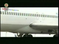 21st Anniversary of the Shooting of Iranian Passenger Plane by US Navy - Persian