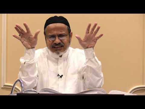 [01] - Tafseer Surah Mariam - Tafseer Ul Meezan - Dr.Asad Naqvi - English