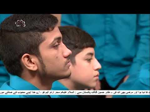 [13Feb2019] مذہبی پروگرام - الف لام میم - Urdu
