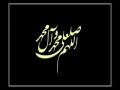 Dua Yastasheer  by Syed Walid - Arabic - Subtile English
