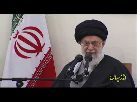 [13Mar2019]  رہبر انقلاب اسلامی کا اہم خطاب - Urdu