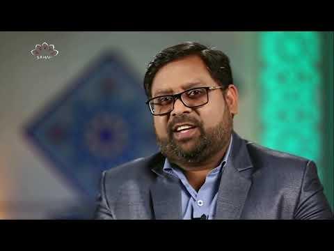 [15Mar2019] نہج البلاغہ سے متعلق خصوصی پروگرام - کلام امیر  - Urdu