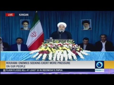 [17 March 2019] LIVE: Iranian president Rouhani addresses people in southern province of Bushehr - English