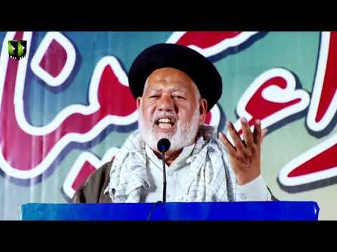 [Yaad-e-Shouda Seminar] Speech: Moulana Shabbir Bukhari | 16 March 2019 - Urdu