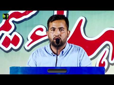 [Yaad-e-Shouda Seminar] Tarana: Baradar Babar | 16 March 2019 - Urdu
