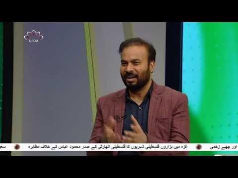 [17Mar2019] ایرانی مسلح افواج کے سربراہ کی شام روانگی - Urdu