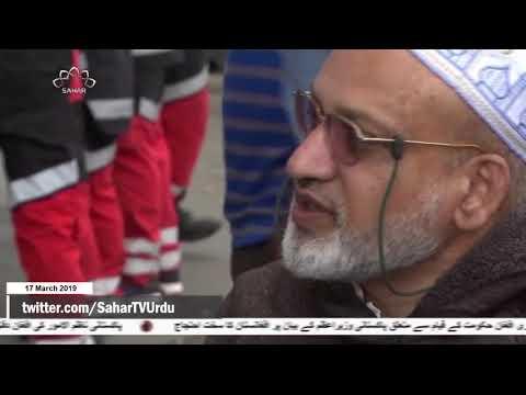 [17Mar2019] سانحہ کرائسٹ چرچ میں شہید ہونے والے پاکستانیوں - Urdu