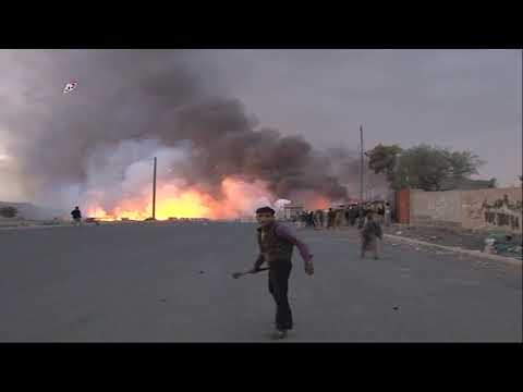 [18Mar2019] یمن کے خلاف سعودی اتحاد کی جارحیت - Urdu