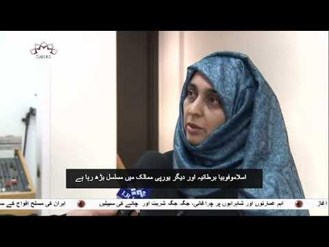 [19Mar2019] برطانیہ میں مذہبی منافرت زوروں پر  - Urdu