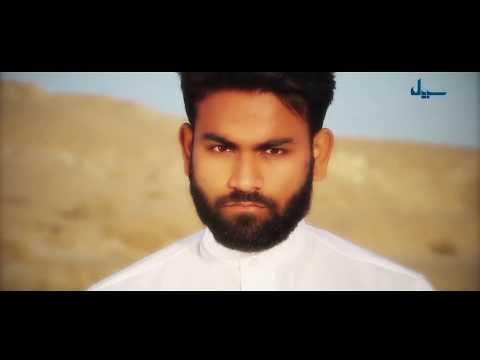 Hindi Short Film Muslim Unity aur Quran I Shia Sunni Unity I Shia vs Sunni I Shia Sunni Muslims - Urdu