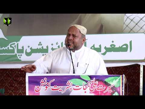 [Speech] Janab Irshad Ali Hussaini | Youm-e-Ali (as) | Asghariya Org. Convention 2019 - Sindhi