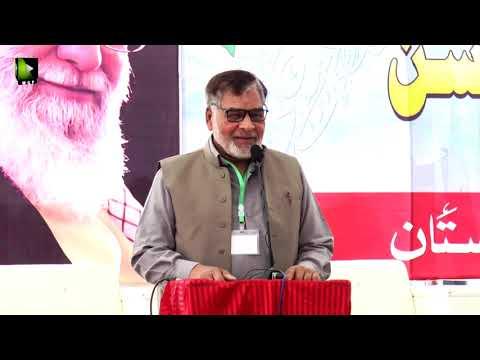 [Speech] Janab Razi ul Abbas Shamsi | Noor-e-Wilayat Convention 2019 | Imamia Organization Pakistan - Urdu