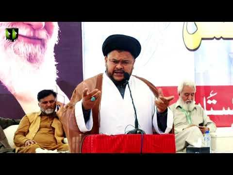 [Speech] Moulana Nazir Taqvi | Noor-e-Wilayat Convention 2019 | Imamia Organization Pakistan - Urdu