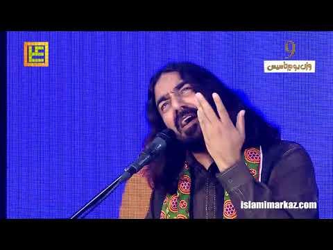 Janab Syed Muqaddas Kazmi - 13 Rajab 1440 hijri 2019-Urdu