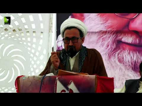 [Speech] Moulana Sadiq Jafri | Noor-e-Wilayat Convention 2019 | Imamia Organization Pakistan - Urdu