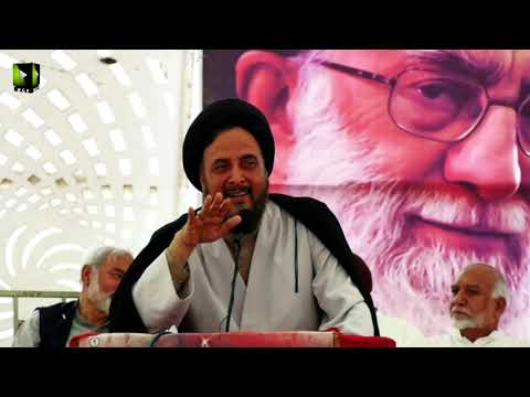 [Speech] H.I Shahid Hussain Naqvi | Noor-e-Wilayat Convention 2019 | Imamia Organization Pakistan - Urdu