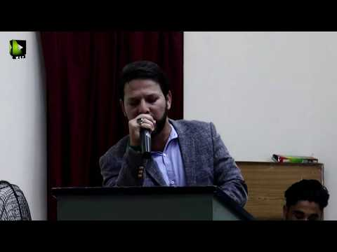 [Naat] Br. Shahid Ali Baltistani | Youm e Mustafa (saww) | Federal Urdu University - Urdu