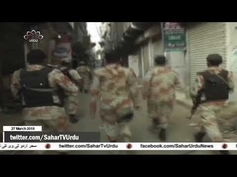 [27Mar2019] کوئٹہ میں سرعام ٹارگٹ کلنگ لمحہ فکریہ  ا - Urdu