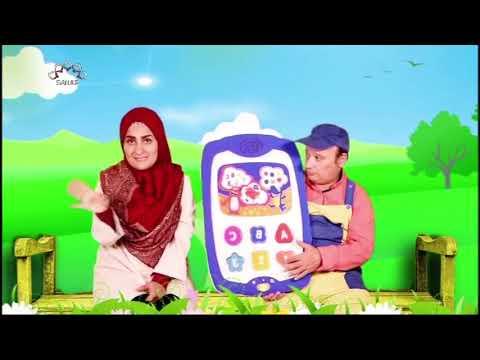 [27Mar2019] بچوں کا خصوصی پروگرام - قلقلی اور بچے - Urdu