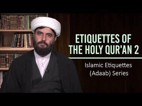 Etiquettes of Masjid 2 | Islamic Etiquettes (Adaab) Series | Farsi Sub English