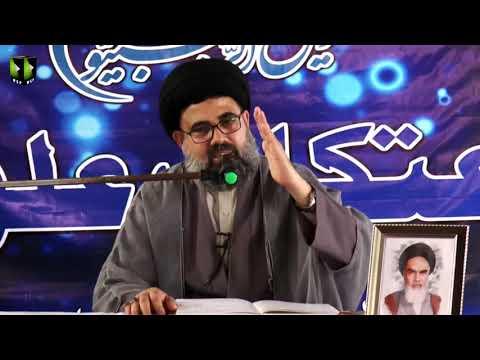[Speech] Topic: قرآن کی نگاہ میں کامیاب نوجوان | H.I Ahmed Iqbal Rizvi - Urdu