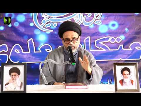 [Speech] Topic:  قبولیت دعا کی شرائط | H.I Haider Abbas Abidi - Urdu